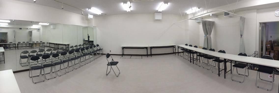 新宿の会議室